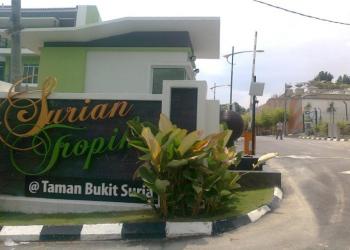 Surian Tropika, Kajang